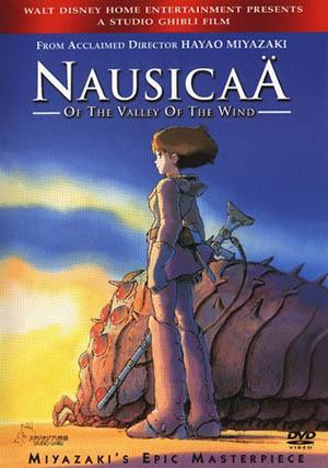 NausicaaDellaValleDelVento