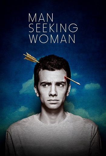 Man and woman seeking woman